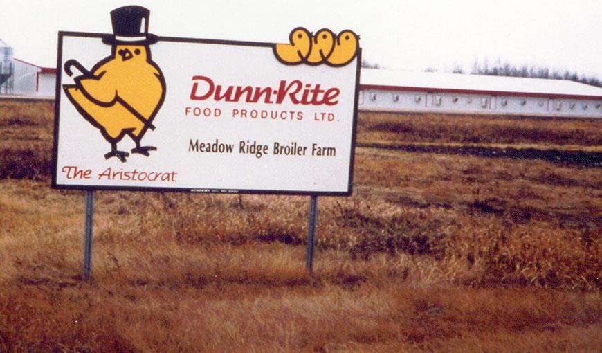 Dunn Rite